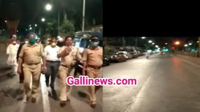 Pydhonie Police team request People to Stay Indoor