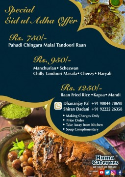 RAAN GOSHT SPECIAL DISHES BY HUMA CATERERS ON EID UL ADHA ONWARDS