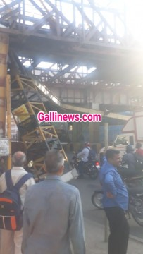 Railway Bridge Section dislocate at King Circle