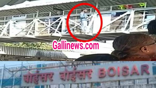 Railway Bridge par chadhkar Yuth ka Over Head Wire pakad kar suicide attempt at Boiser