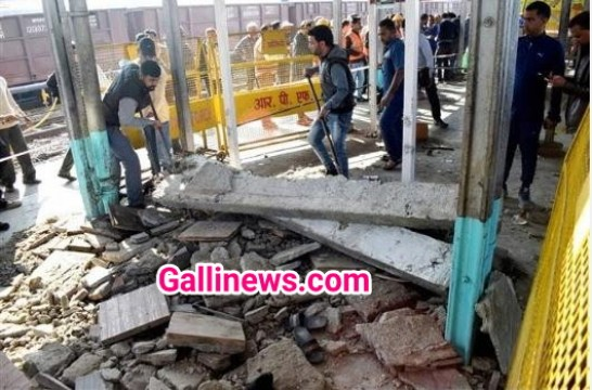 Railway FOB Collapse in Bhopal  8 injured in incident