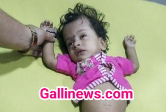 Railway Track ke pass Jhaadiyon main Baby girl found at Juinagar