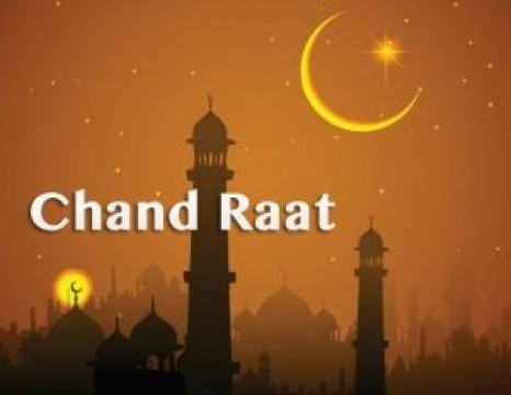 Ramzan ka pehla roza Wednesday 14th April ko hoga 1st Day Of Ramzan in Mumbai will be on 14th April
