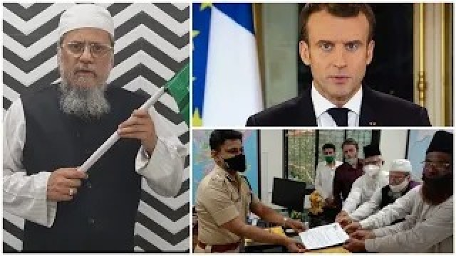 Raza Academy Demand FIR against French President Emmanuel Macron for Insulting Prophet of Islam Boycott French Products ki Appeal ki hai