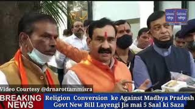 Religion  Conversion  ke Against Madhya Pradesh Govt New Bill Layengi Jis mai 5 Saal ki Saza