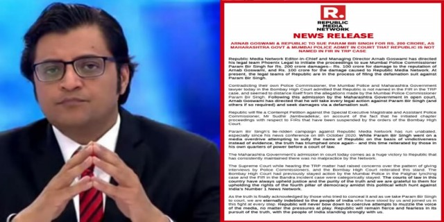 Republic &  Arnab Goswami to sue  Mumbai Police Commissioner Param Bir Singh of Rs 200 cr