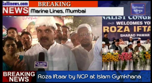Roza Iftaar By NCP at Islam Gymkhana Marine Lines