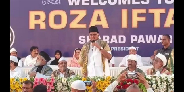Roza Iftar By NCP at Islam Gymkhana Marinelines