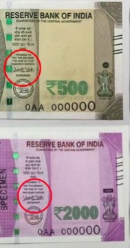 Rs 2000 & Rs 500 ki New Notes par Signature karne Wale RBI Governor Urjit Patel ne diya resign