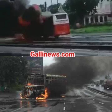 ST Bus ki Van se Takkar lagne se lagi aag 2 Death at Manor Palghar on Mumbai Ahmedabad Highway