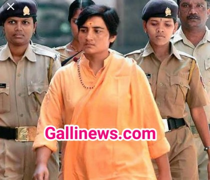 Sadhvi Pragya Thakur Malegaon Blast Accused and Recently Elected MP From Bhopal NIA Court Ne Exemption from Personal Appearence application reject kiya