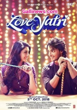 Salman Khan Production Ki Film Loveratri Ka Naam Change Karke LoveYatri Kiya Gaya
