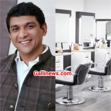 Salons and Gyms next week re open honge Maharashtra main says Cabinet Minister Aslam Shaikh