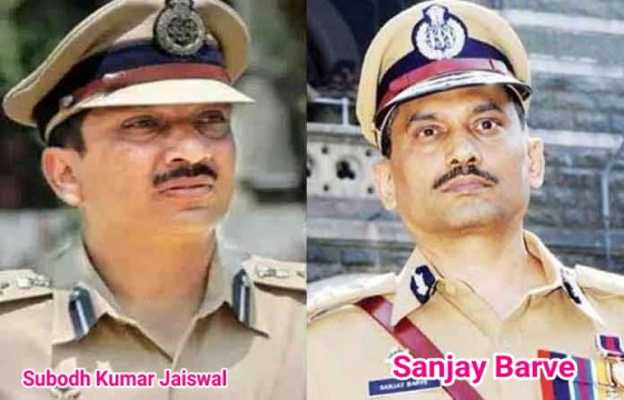 Sanjay Barve appointed as Mumbai police commissioner Subodh Kumar jaiswal is the new DG