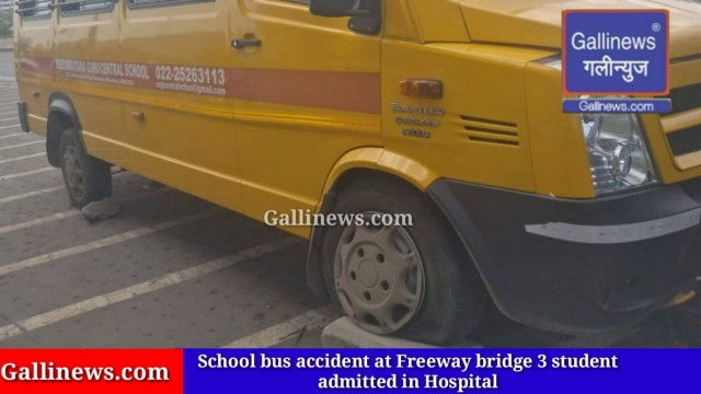 School bus accident at Freeway bridge 3 student admitted in Hospital