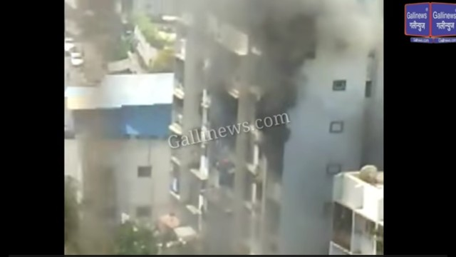 Cylinder Blast at Yari road