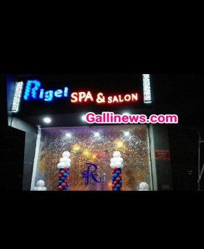 Sex Racket Busted in Rigal Spa at Borivali West