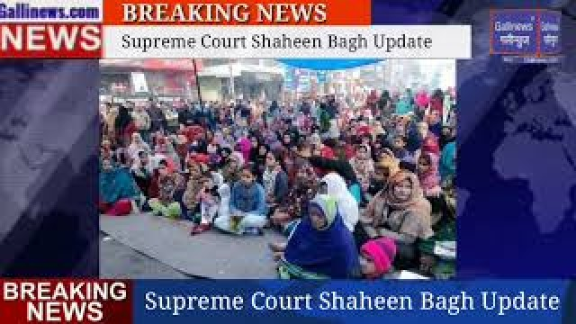 Shaheen Bagh Supreme Court Next Date on February 24 SC Appoint Mediator Team No Removal till Feb 24