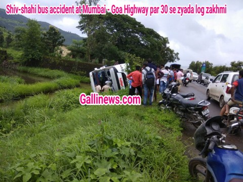 Shiv shahi bus Accident at Mumbai Goa Highway par 30 se zyada log zakhmi
