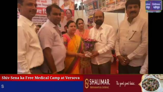 Shiv Sena ka Free Medical Camp at Versova