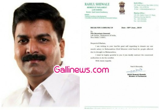 Shivsena MP Rahul Shewale apni 1 Month ki salary donate karenge maharashtra ke Drought relief ke liye