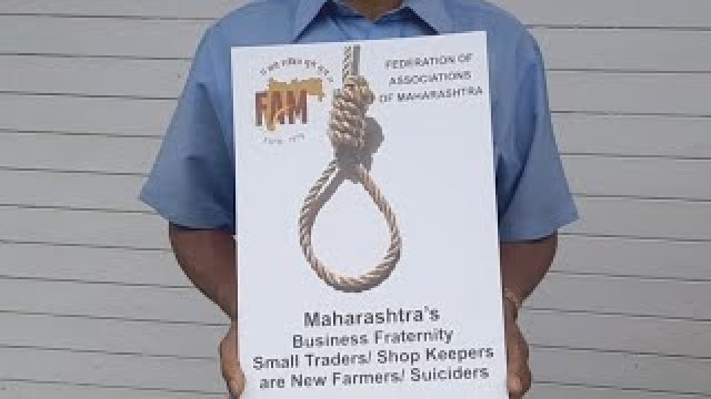 Shop Association Protest At Byculla