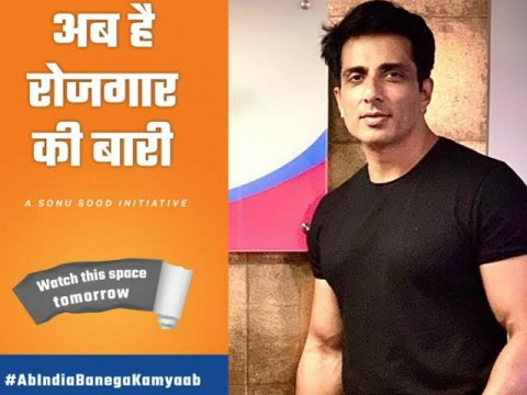 Sonu Sood ne Birthday ke din 3 lakh Ko Karege Job Provide