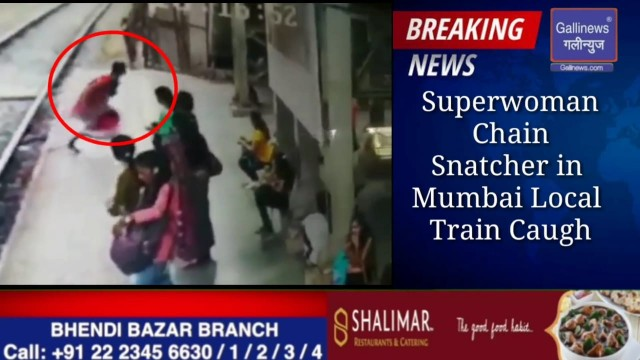 Super woman chain snatcher in Mumbai Local Train caught on CCTV Camera