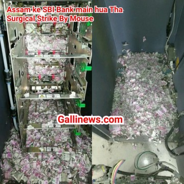 Surgical strike by Mouse in ATM Viral Message ATM main Rakhe Hue  Rs 1238000 kutar diye chohon n