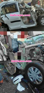 Swift car ki Truck se takkar 2 dead 4 injured at Nasik Pune highway