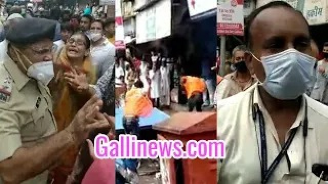 TMC Aur Howkers Ke Bech HataPai |Logon Ne TMC Officers Ka Kiya Virod Kausa Rasheed compound