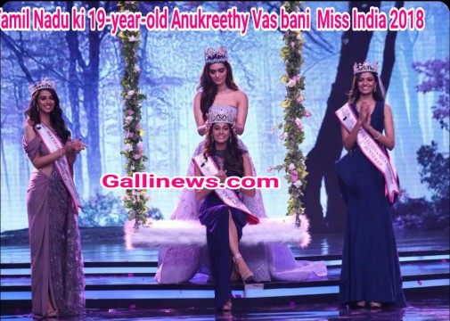 Tamil Nadu ki 19 year old Anukreethy Vas bani  Miss India 2018