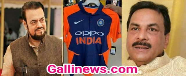 Team India ki Orange color jersey par hua Political bawaal SP and Congress ne uthaye sawal