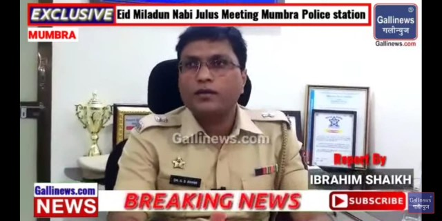 Thane Police Important Notification For Eid Miladun Nabi Jalus At Mumbra .