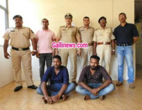 Tourist bankar Drugs bechne wale 2 logon ko 10 lakh ka Ganja and Hash oil ke sath police ne kiya arrest at Goa