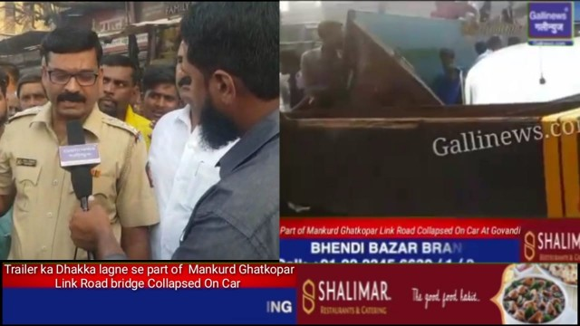 Trailer ka Dhakka lagne se part of  Mankurd Ghatkopar Link Road bridge Collapsed On Car