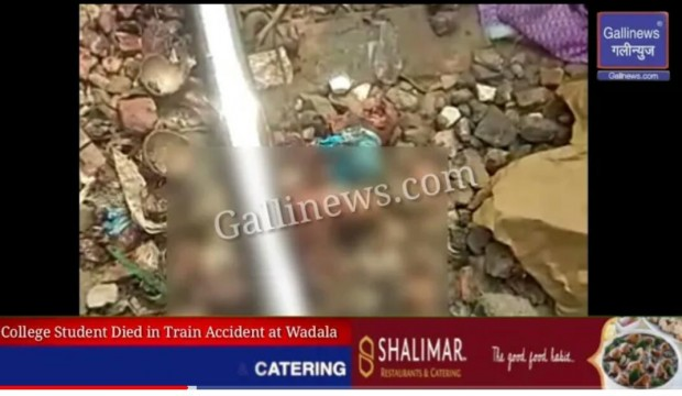 Train Accident Me Railway Dept K Log Body Parts Railway Track par Chor kar Patient ko hospital le jaate hai