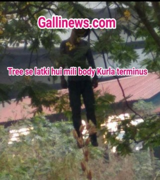 Tree Se Latki Mili Body Near Kurla Terminus