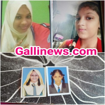 Two Minor Girl Students Missing from Govandi