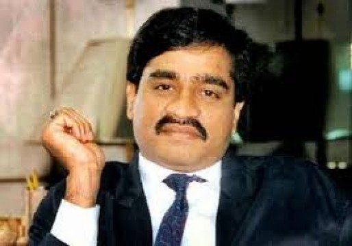 Under World Don Dawood Ibrahim Former  Aide Shakeel Ahmed Shaikh  Died in Hospital Mumbai