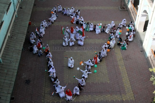 Urdu School Girls  Students takes part in Republic Day Map of Indian flag programme in Mumbai