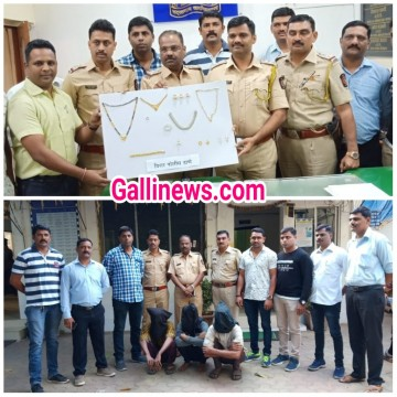 GHAR PHODI GANG KA PARDAFASH AT VIRAR  3 Gang Member Arrested
