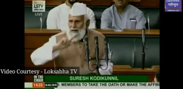 Vande Mataram it is against Islam we cannot follow it says SP MP Shafiqur Rehman in Loksabha