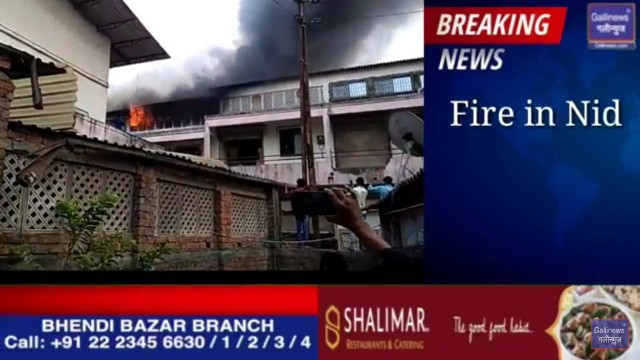 Fire in Nidhi industrial area at Vasai East