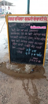 Versova Madh Jetty Ferry Boat Service start only for Essental service providers