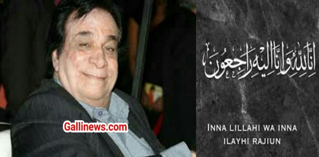 Vetran Actor Kader Khan is no More Canada main hua inteqal