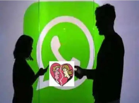 Whats App Video call par hua Talak Court ne kiya Accept