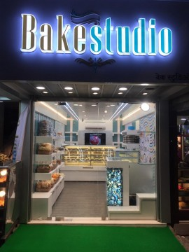 Vote Do Discount Lo Offer at Bake Studio