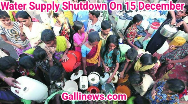 Water Supply Shutdown On 15 December