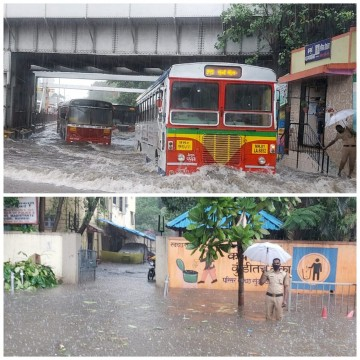 Water Logging In Different Parts of Mumbai Due to Heavy Rainfall